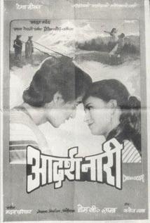 Aadarsha Nari