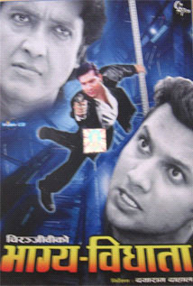 Bhagya Bidhata
