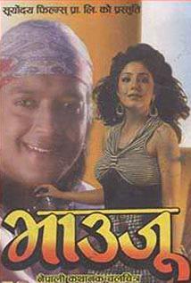 Bhauju
