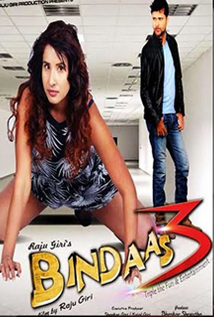 Bindaas 3