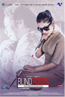 Blind Rocks