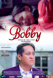 Bobby | Know More About Nepali Movie Bobby - Bobby's Full