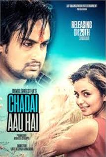 Chadai Aau Hai