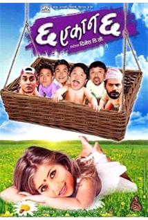 Chha Ekan Chha