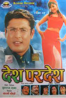 Desh Pardesh