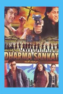 Dharma Sankat