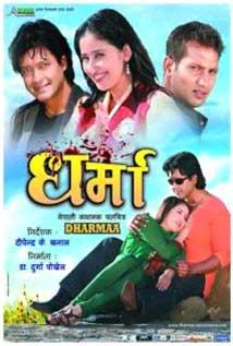 Dharmaa