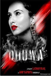 Dhuwa Yo Nasha