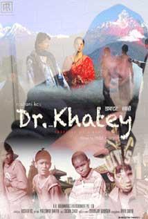 Dr. Khatey