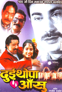 Dui Thopa Aashu