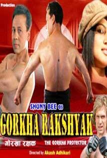 Gorkha Rakshyak