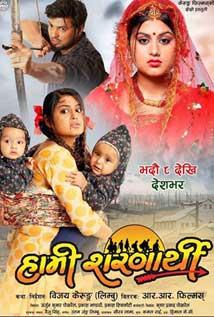 Hami Saranarthi