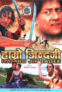 Hamro Jindagee