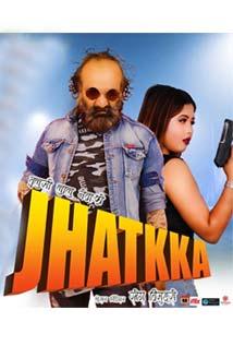 Jhatka