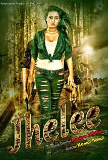 Jhelee