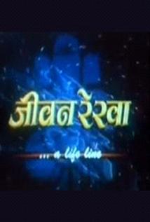Jivan Rekha