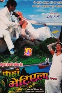Kaha Bhetiyela
