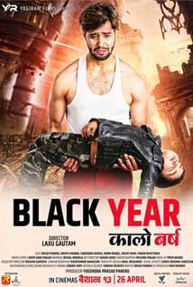 Kalo Barsha (Black Year)