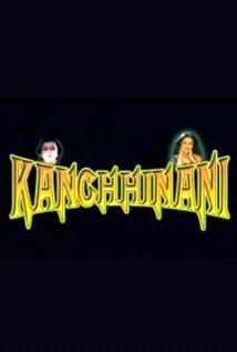 Kanchhi Nani
