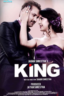 king know more about nepali movie king king s full cast full