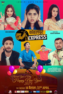 Kohalpur Express