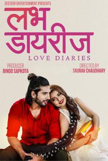 Love Diaries