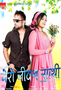 Mero Jivan Saathi