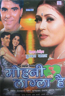 Mohani Lagla Hai