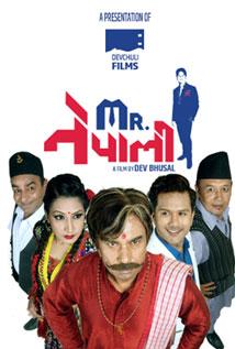 Mr. Nepali