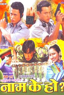 Naam K Ho