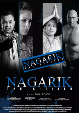 Nagarik
