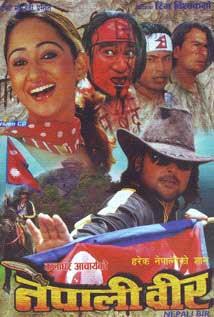 Nepali Veer