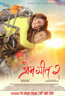 Prem Geet 2 | Know More About Nepali Movie Prem Geet 2