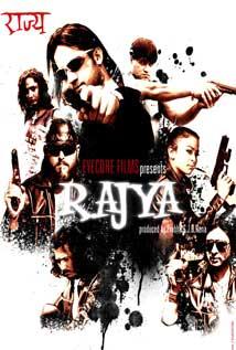 Rajya