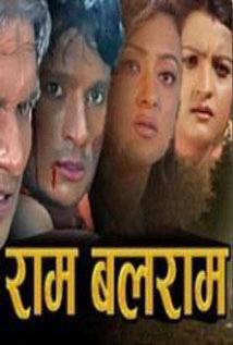 Ram Balaram