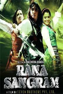 Rana Sangram