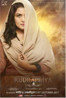 Rudrapriya