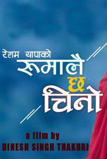 Rumalai Chha Chino