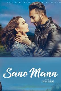 Sano Mann