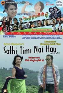 Sathi Timi Nai Hau