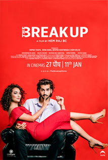 The Break Up