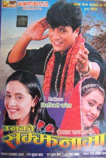Unko Samjhanama