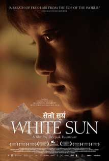 White Sun (Seto Surya)