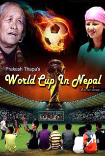 World Cup In Nepal