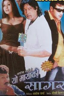 Yo Maya Ko Sagar