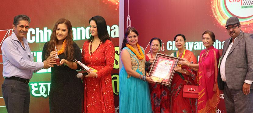 6th 'ChhayaChhabi' teej award Completed