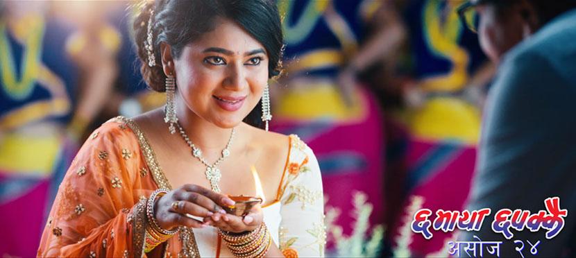 'Chha Maya Chhapakai' Song Release