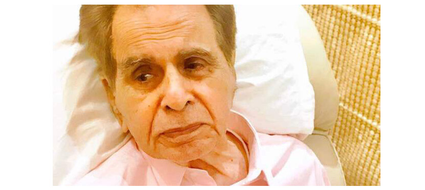 Bollywood's famous actor Dilip Kumar's brother Aslam died from corona virus