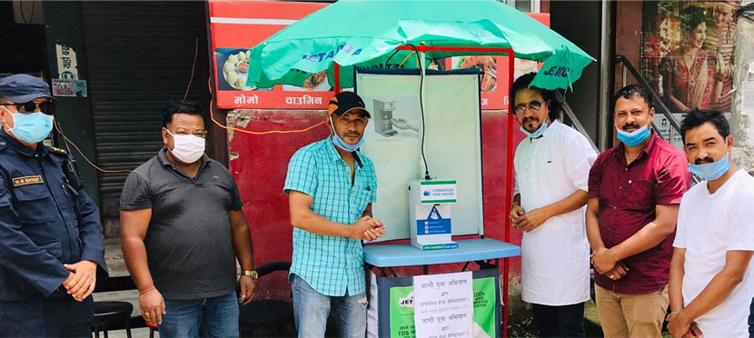 Free sanitizer booth at Anamnagar