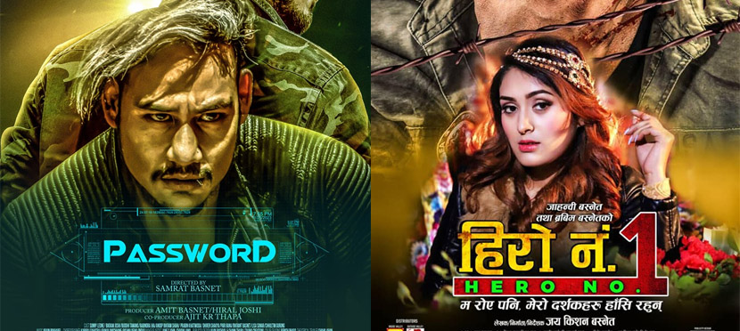 Friday release: 'Password' and 'Hero no. 1'